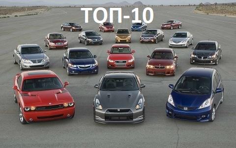 Журнал Consumer Reports опубликовал рейтинг надежных автомобилей фото