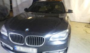 Ремонт и покраска переднего бампера автомобиля BMW 5