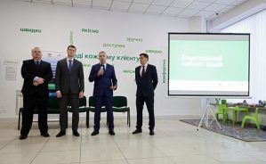 Фото В Україні працює електронний кабінет водія