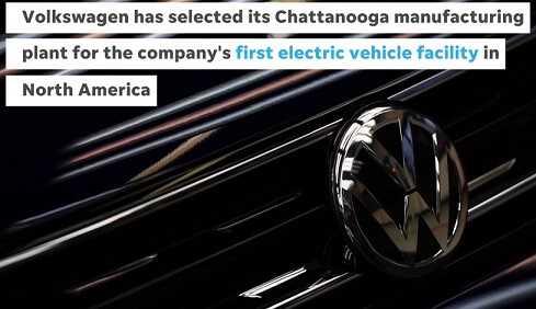 Volkswagen обновляет автозавод в США чтобы выпускать электромобили