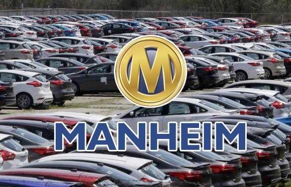 Фото Доступ к закрытому аукциону Manheim теперь открыт всем