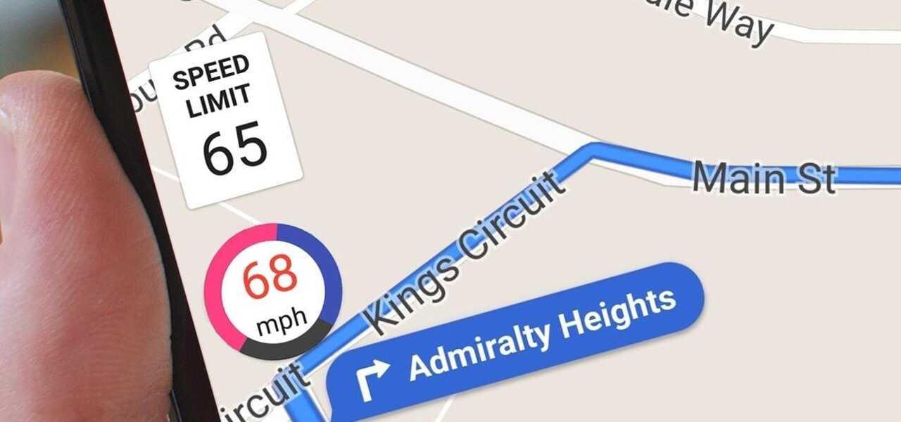 Фото Google Maps дополнено спидометром