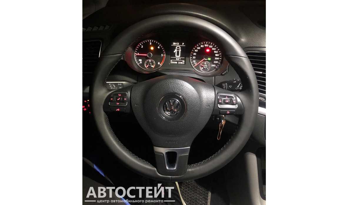 peretyazhka-rulya-volkswagen-sharan-foto-02.jpg