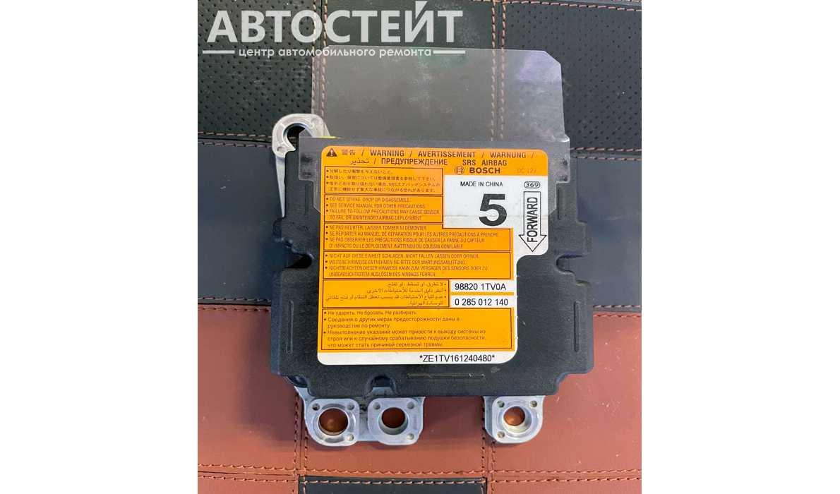 proshivka-srs-bloka-nissan-juke-2016-bosch-0-285-012-140-foto-02-1.jpg